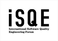 International Software Quality Engineering Forum
